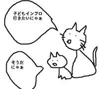 即興パフォーマンスまねきねこ☆ 愛知「初」のインプロ(即興演劇)劇団です。 border=