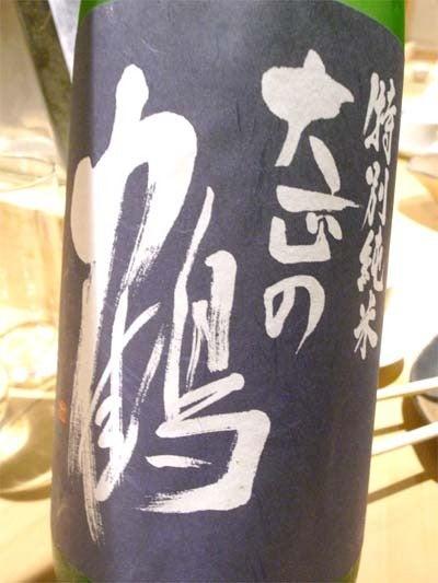 月島で飲む酒旨い酒