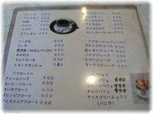 東京モーニング日和-喫茶 コーラル@鴬谷6