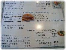 東京モーニング日和-喫茶 コーラル@鴬谷13