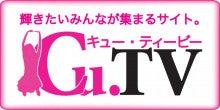 Cu.tv offical Blog-cu_tvbaner