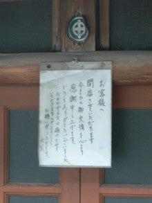 口中の幸い <男子厨房酒の愉しみ>-丸花2