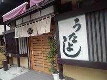 いおりブログ-CA3F0014.jpg