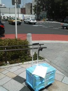 ヴェルディLIFE/東京ヴェルディ営業部で働くスタッフのブログ-201006111301001.jpg