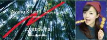 一色美名オフィシャルブログ「美名ちんたーいむ☆」Powered by Ameba