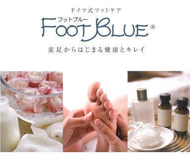 $FOOT BLUE STAFF BLOG ~フットブルースタッフブログ~-パンフレット縮小
