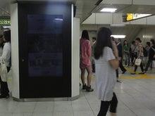 街中広告 デジタルサイネージ@渋谷