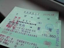 ~どさまわり営業日記~-SBSH01221.JPG