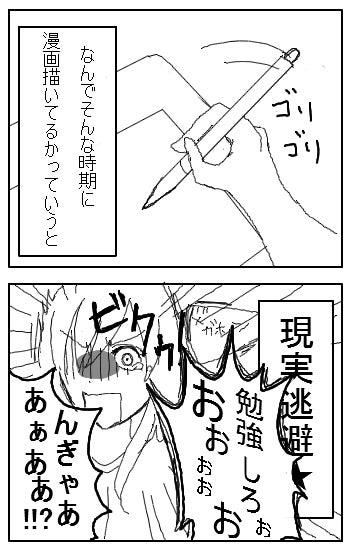 えむ★ぶろ ~高2のNZでの一年留学日記~