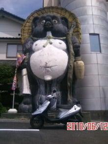 """山岡キャスバルの""""偽オフィシャルブログ""""「サイド4の侵攻」-100612_1402~01.JPG"""