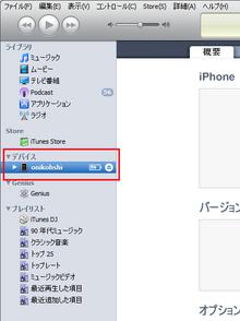 ★テレアポ・飛び込み無し!定時で帰れる営業方法の秘密-営業 iPhone アイコン