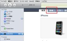 ★テレアポ・飛び込み無し!定時で帰れる営業方法の秘密-営業 iPhone 情報タブ