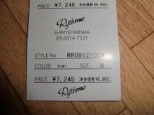 $へなちょこ日記-7200円