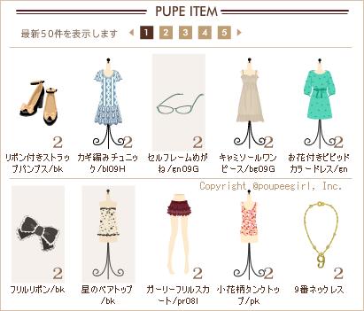 もんじゅのプペブログ-20100613_1