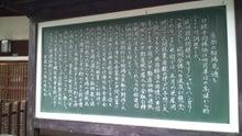 $かめむし号のブログ