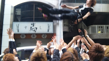 ALL 街道カイト『ホスト街道を豪快に突き進む男』-100613_161926_ed.jpg
