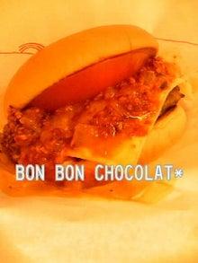 BON  BON  CHOCOLAT*-100613_1258~010001.jpg