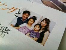 Tatsuyax☆blog和泉修さんBD!コメント