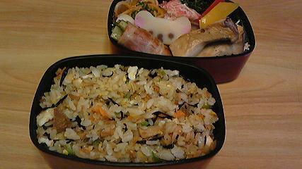 愛モルときどき料理のDIARY☆