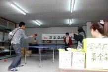 """宮崎応援チャリティー""""スリッパ""""温泉卓球大会のブログ"""