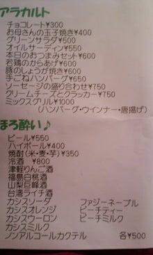 久留米をこよなく愛す-100614_1828~01.jpg