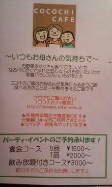 久留米をこよなく愛す-100614_1846~01.jpg