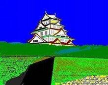 ライダー110-ペイント大阪城