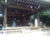 shinsuimaruさんのブログ-ファイル0053.jpg