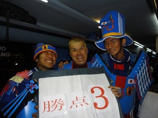 世界一蹴の旅-勝ち点3