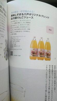 國保尊弘オフィシャルブログ Powered by Ameba-2010061511450000.jpg
