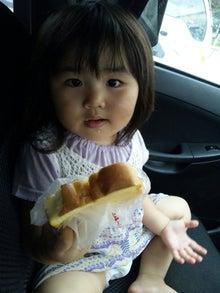 $☆幸せ毎日☆~harunaとヨーキーモモより~~-DVC00010.jpg