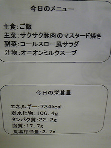 食べる開運レシピ=健康 ダイエット 簡単 野菜 レシピで健康美人-DVC00135.jpg