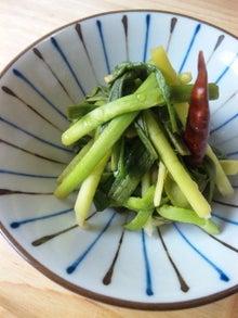 園山真希絵オフィシャルブログ「こころのごはん手帖-食べる門に福来る-」by Ameba-DVC00372.jpg