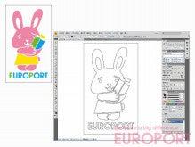 EUROPORT sign divisionのブログ-1