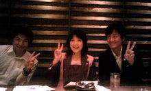 神谷宗幣オフィシャルブログ「変えよう!若者の意識~熱カッコイイ仲間よ集え~」Powered by Ameba-Image232.jpg