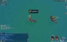 ヒゲとボインと大航海-重装3
