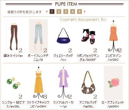 もんじゅのプペブログ-20100616