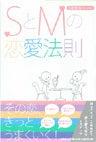茶の子帳-book2
