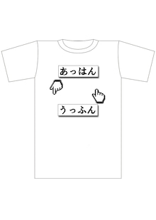 ラヂヲの部品・裏-コヨT2