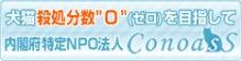 $◆浅野まりのモグモグニャンニャン◆