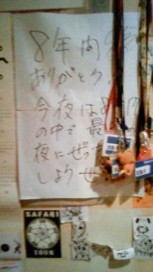 KOKUBUの皇室生活-201006141417000.jpg