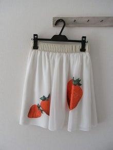 放浪乙女えくすとら-jane-strawberry-skirt1