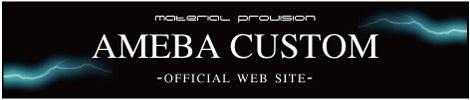 $killerのブログ-Ameba CUSTUM