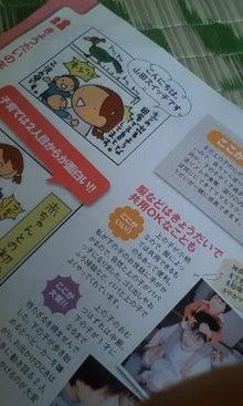 山田スイッチの『言い得て妙』 仕事と育児の荒波に、お母さんはもうどうやって原稿を書いてるのかわからなくなってきました。。。-100617_0944~01.jpg