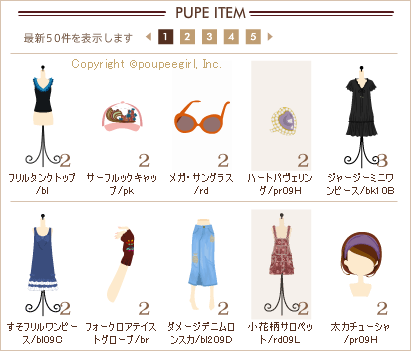もんじゅのプペブログ-2010617