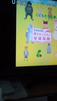 $サザナミケンタロウ オフィシャルブログ「漣研太郎のNO MUSIC、NO NAME!」Powered by アメブロ-100617_1203~01.jpg