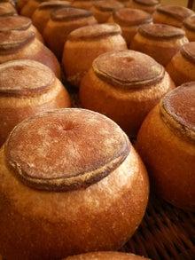 パン焼き人:パン衛門-2010061718500000.jpg