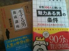 hitomiのブログ