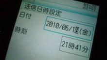 未来色スケッチ-20100617214135.jpg