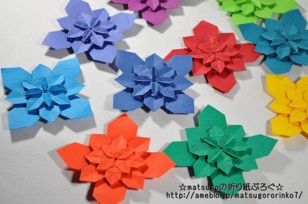 折り 折り紙 折り紙 紫陽花 : ameblo.jp